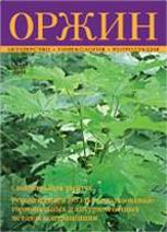 Акушерство, гинекология и репродукция, 2008, N 5